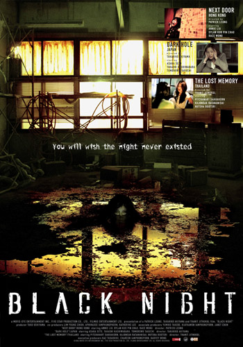 0238_BLACKNIGHT_poster_03