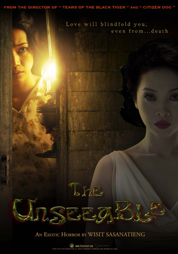 0239_Unseeable_poster_03