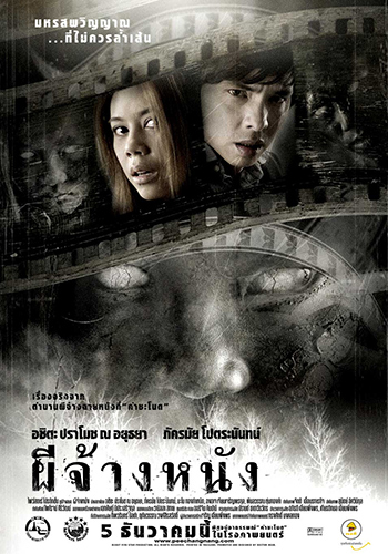 0243_THESCREEN_poster_01