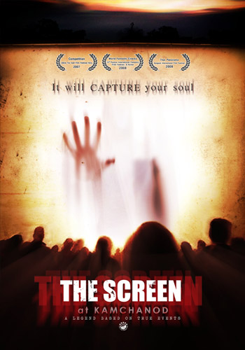 0243_THESCREEN_poster_03
