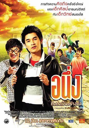 0247_MissYouAgain_poster_01