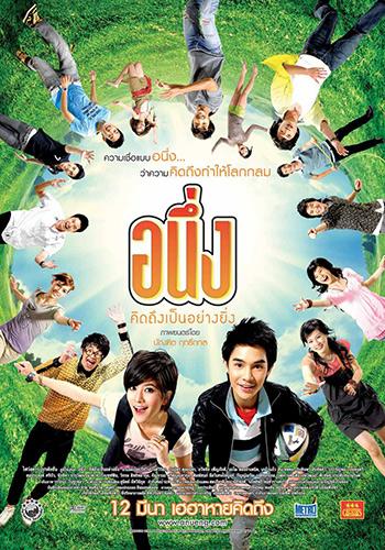 0247_MissYouAgain_poster_02