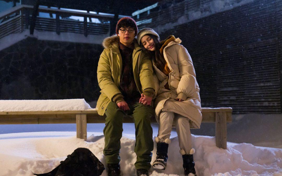 """""""รักกันแค่วันเดย์ I Remember"""" ภาพยนตร์รักโรแมนติกต้อนรับปี 2564"""
