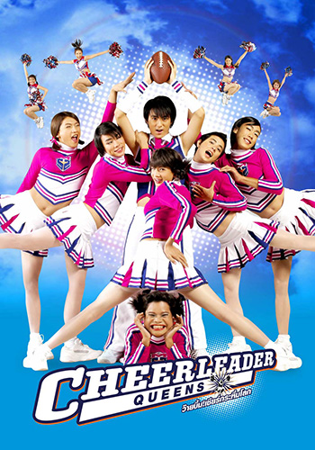 0227_CHEERLEADERQUEENS_poster_02