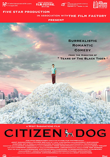 0234_CITIZENDOG_poster_02