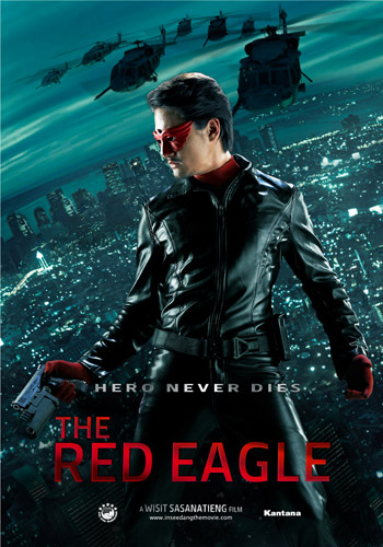 0252_Redeagle_poster_06