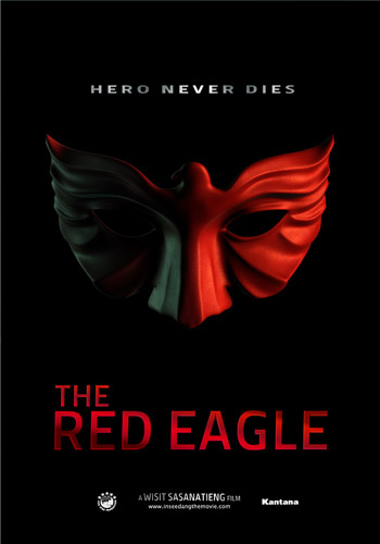 0252_Redeagle_poster_07