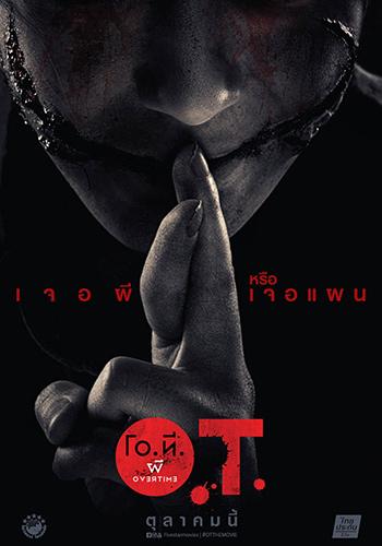 0259_OT_poster_01