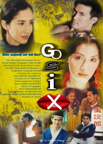 215_GO_SIX_ENG_1