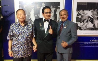 70 สุดยอดภาพยนตร์ไทยในสมัยรัชกาลที่ ๙