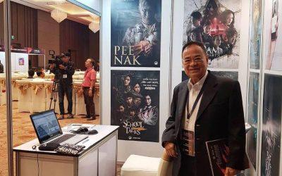 ไฟว์สตาร์เปิดตลาดเจรจาธุรกิจในโครงการคณะผู้แทนการค้าอุตสาหกรรมธุรกิจภาพยนตร์ไทย ณ สาธรณรัฐแห่งสหภาพเมียนมา