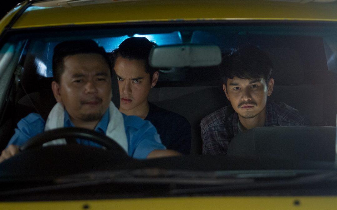 """หนีตายคืนสยองของ 2 หนุ่ม """"อาร์ตี้-บอส"""" ติดรถไปกับผี!!  ใน Bangkok Ghost Stories ตอน…แท็กซี่ผีโบก"""