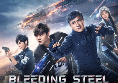 BLEEDING STEEL TH (ALL CAST)