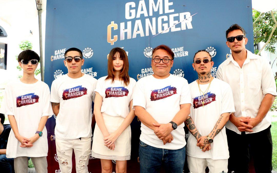 """ไฟว์สตาร์ โปรดักชั่น  ได้ฤกษ์บวงสรวง """"Game Changer"""" (เกมส์ เชนเจอร์)  ภาพยนตร์แนวทริลเล่อร์ ดราม่า ที่จะมาสร้างปรากฎการณ์ใหม่ให้วงการภาพยนตร์ไทย"""