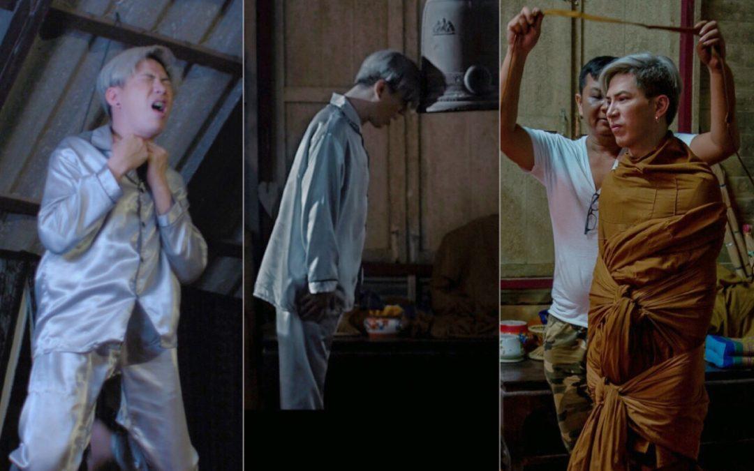 """""""เอม ตามใจตุ๊ด"""" โดนผู้กำกับจับแขวนคอ  ล้มพับคากองถ่ายภาพยนตร์ """"พี่นาค"""""""