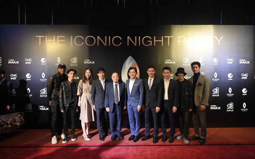 คณะผู้บริหารบริษัท ไฟว์สตาร์ โปรดักชั่น จำกัด พร้อมผู้กำกับและนักแสดงจากภาพยนตร์เรื่อง พี่นาค ร่วมแสดงความยินดีกับทางเมเจอร์ ซีนีเพล็กซ์ในงานเปิดตัวโรงภาพยนตร์ใหม่ ณ ICON CINECONIC