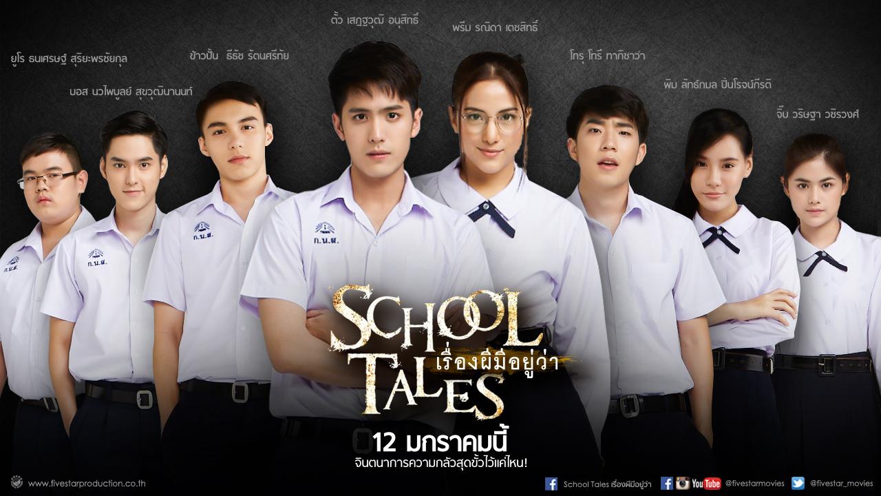 info-schooltales-24