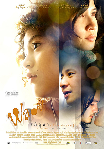 0241_Ploy_poster_02