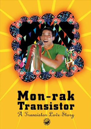 0218_MONRAK-TRANSISTOR_poster_01_en