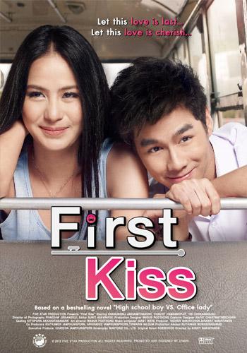 0254_FirstKiss_poster_03