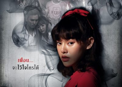 LONG KHONG_MAIN_THEME_KV_BOON'S EDIT-01